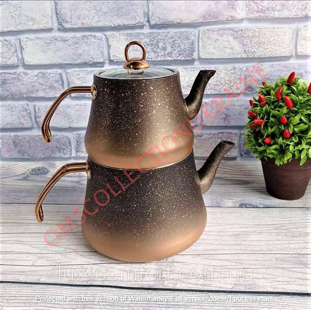 Чайник двойной 0,8/1,8 л с антипригарным покрытием бронза (Турция) OMS 8200-M-Bronze