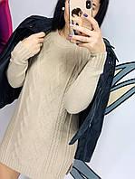 Шикарный вязанный свитер-туника Корея