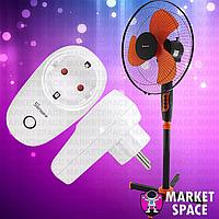 Вентилятор охлаждения напольный трёхлопастной DOMOTEC 3 режима скорости   Wi-fi розетка