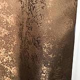 Комплект жакардових Турецьких штори з ламбрекеном Штори 150х270 см ( 2шт ) Колір - Коричневий, фото 7
