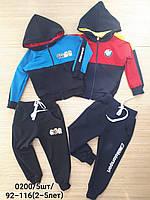 Спортивний костюм для хлопчиків 2-5 років. Україна. Опт