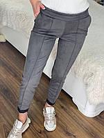 Штани жіночі стильні із замші зі стрілками і накладними кишенями ззаду Bff233