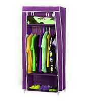 Складной тканевой шкаф, Мобильный тканевый органайзер для одежды и обуви Черный Storage Wardrobe 8870
