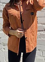 Стильная рубашка с нашивками Onesize