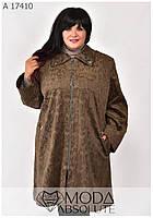 Женская ветровка, курточка весенняя (осенняя) кожаная , женский плащ