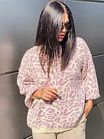 Шикарний в'язаний светр з принтом лео
