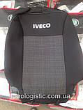 Авточохли на Iveco Daily 35C15 2014 1+2 місць, фото 7