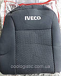 Авточохли на Iveco Daily 35C15 2014 1+2 місць, фото 8