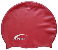 Шапочка для плавання для дорослих, малинового кольору, фото 1