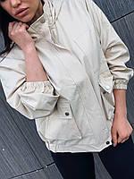 Стильная куртка-ветровка с накладными карманами