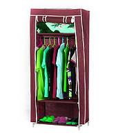 Мобильный тканевый шкаф для одежды и обуви, Складной тканевой шкаф 70х45х165, Бордо Storage Wardrobe 8870