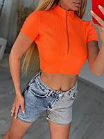Топ жіночий стильний, модний в рубчик на блискавці різні кольори Rff773