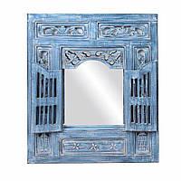 Зеркало со ставнями деревянное резное настенное синего цвета 80см*95см