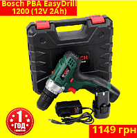 Шуруповерт Bosch PBA EasyDrill 1200 (12V 2Ah) Аккумуляторный шуруповерт Бош дриль дрель перфоратор