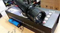 Шокер фонарь электрошокер POLICE 1102 Мощность 50000 KV