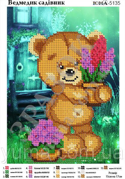 """Схема для вишивки бісером """"Ведмедик садівник"""""""