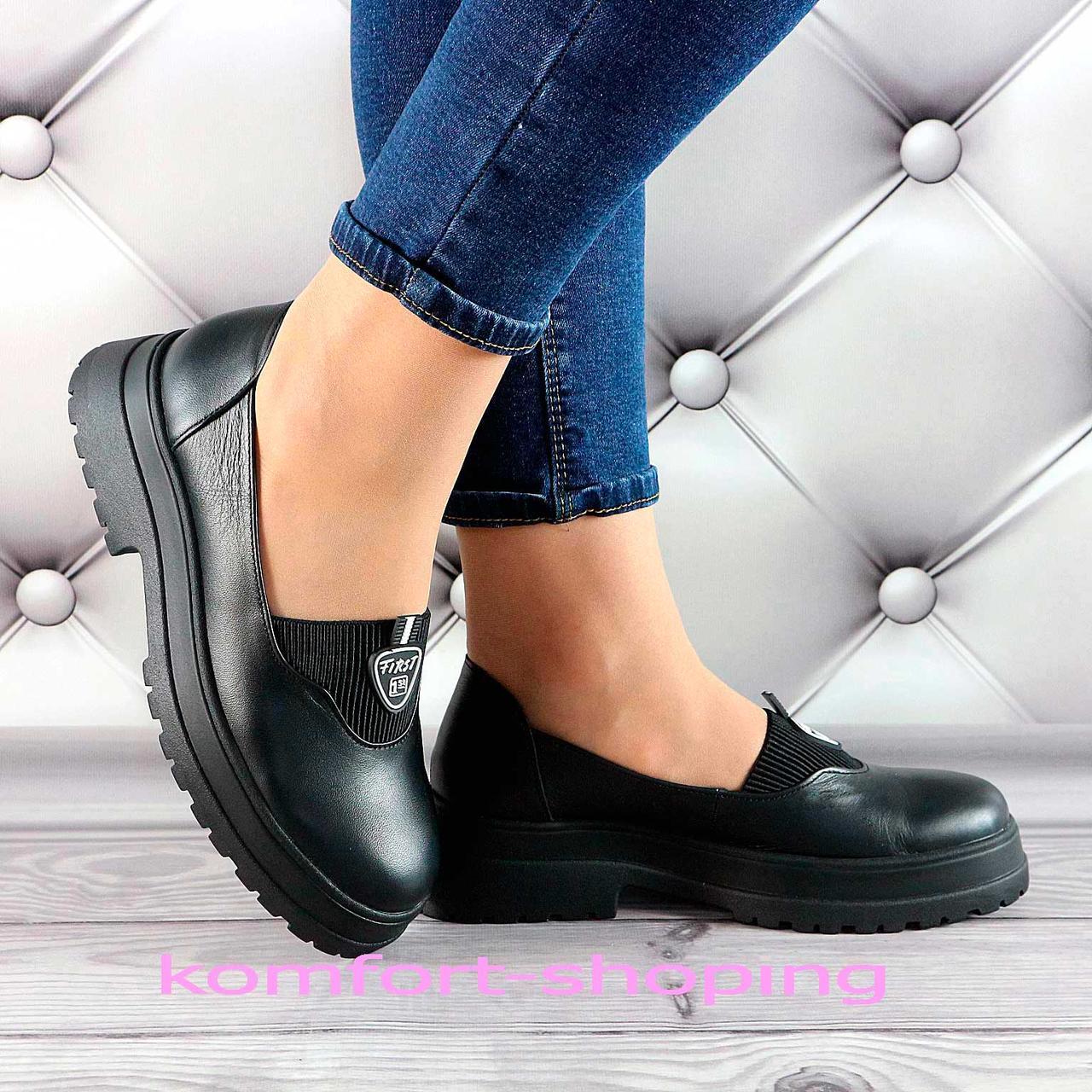 Туфлі жіночі чорні, шкіряні V 1378