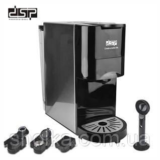 Капсульна кавоварка DSP KA3046 1450W
