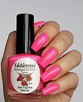 Лак для ногтей Яркая Я 04 от EL Corazon