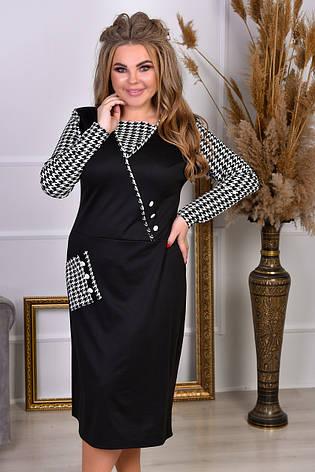Ділове офісне плаття великого розміру, фото 2
