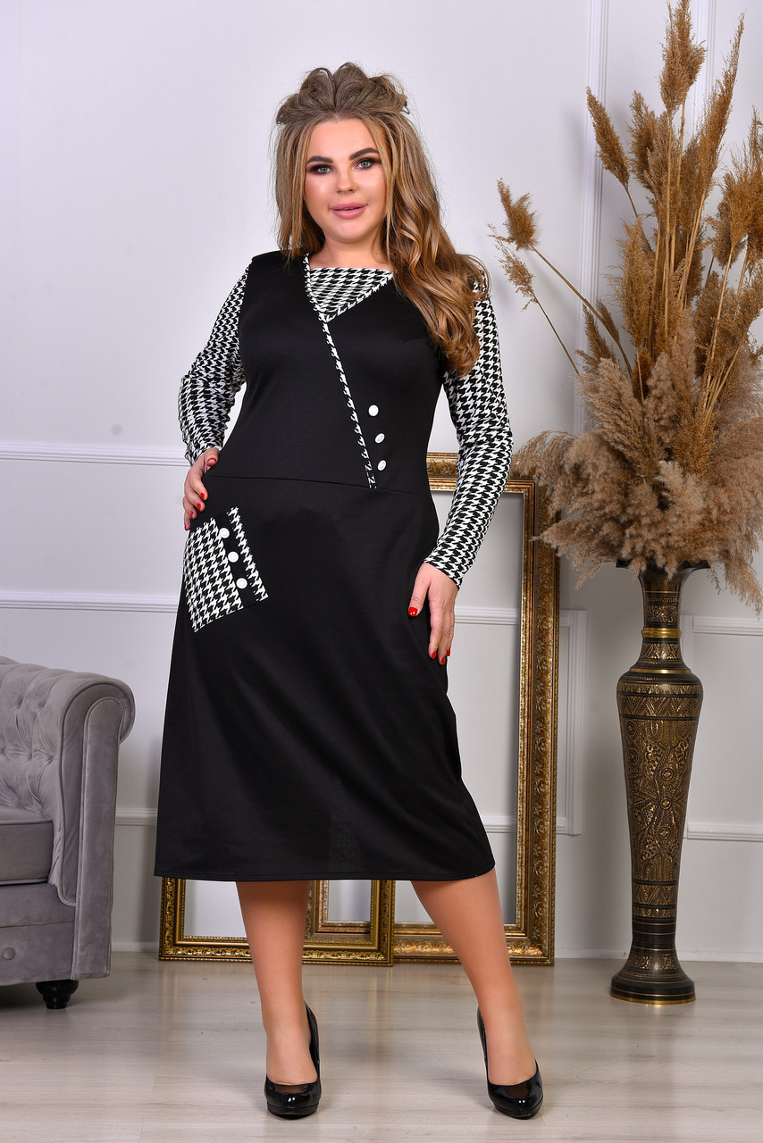 Ділове офісне плаття великого розміру