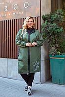 Женская осенняя куртка плащ ткань плащевка+подкладка размер:52-54,56-58,60-62,64-66 РАСПРОДАЖА!