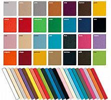 Бумага для дизайна Elle Erre  A3 (29,7х42см)  ,220г/м   ,Fabriano