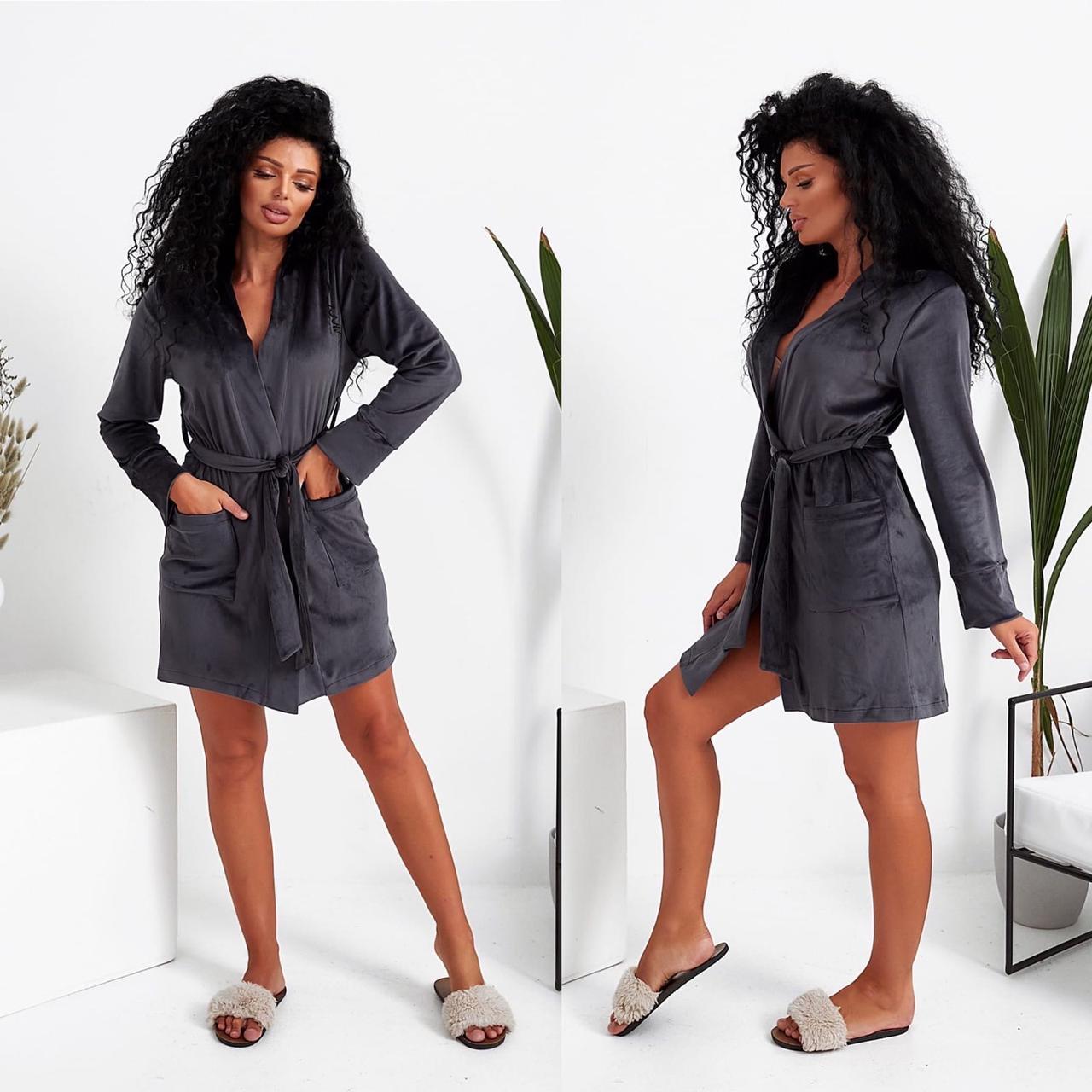 Жіночий велюровий домашній халат темно-сірий sd772