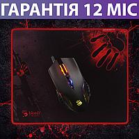 Ігровий комплект Bloody Q5081 USB, миша з підсвічуванням (ігрова мишка бладі + килимок)