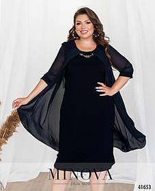 Праздничное вечернее платье с накидкой из шифона больших размеров 54 56 58 60