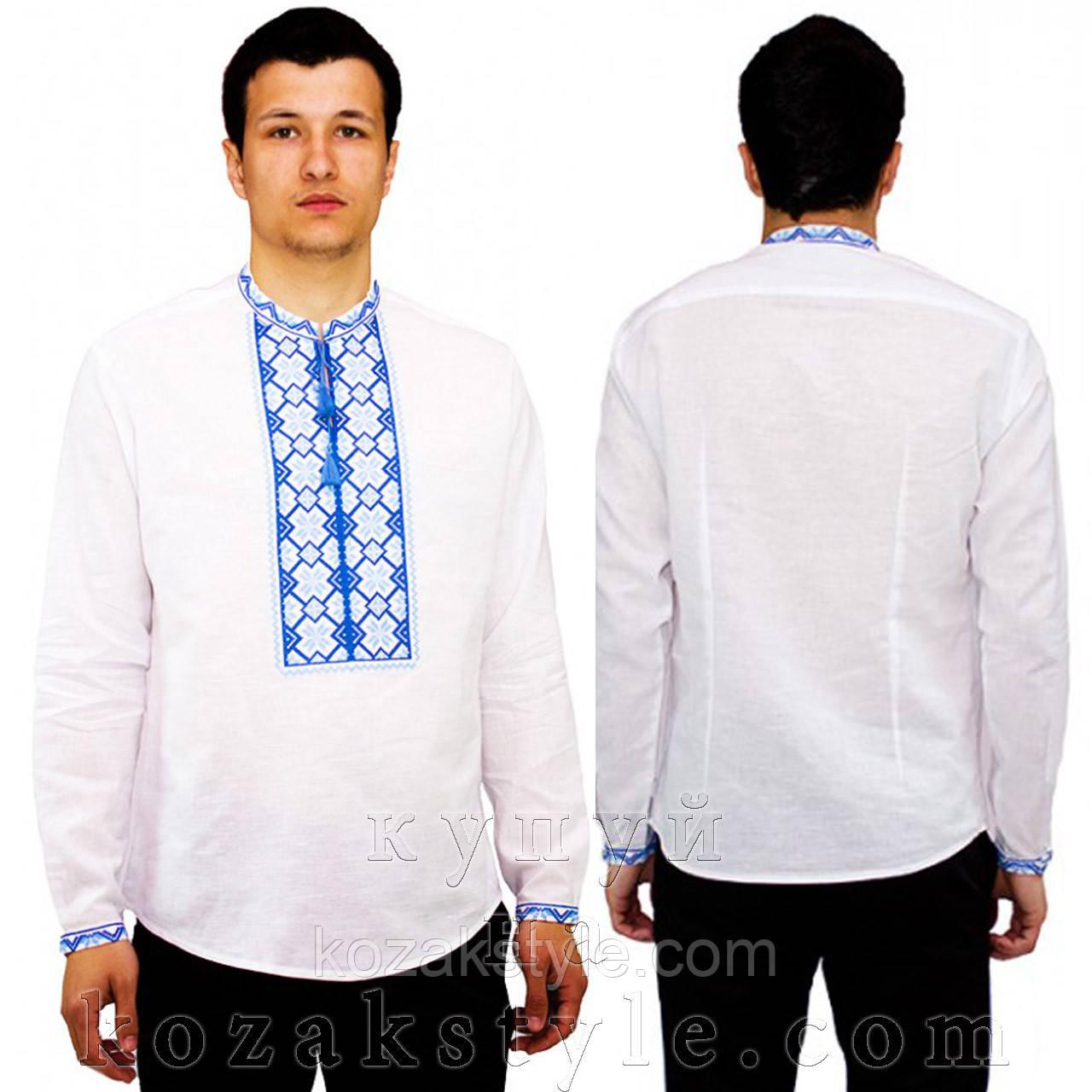 Біла чоловіча вишиванка з синьою вишивкою