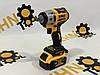 Безщеточный ударный аккумуляторный гайковерт -  DeWalt 36в 5a/ч (КОПИЯ), фото 2