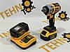 Безщеточный ударный аккумуляторный гайковерт -  DeWalt 36в 5a/ч (КОПИЯ), фото 5