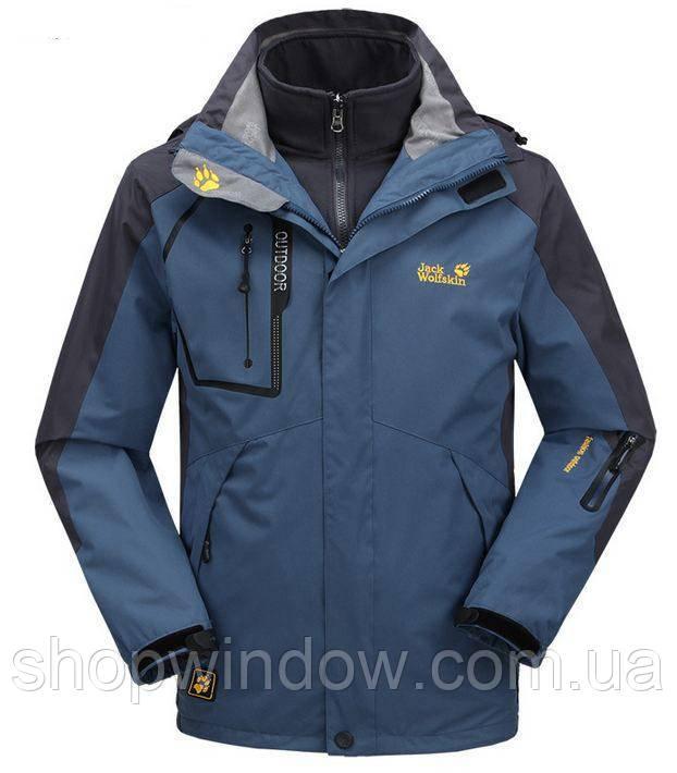 c04408a9e767 Водонепроницаемые Мужская куртка 2 в 1 JACK WOLFSKIN. Куртки спортивные  мужские. Флисовая куртка.