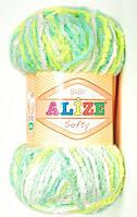 Alize Softy - 51626