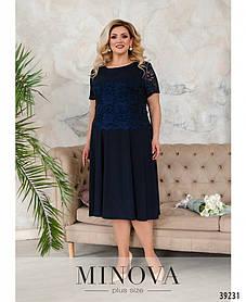 Нежное праздничное вечернее платье с гипюром Большой размер от 54-56 до 60-62