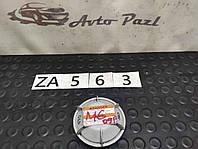 ZA0563 GS3M510A1 Заглушка фары крышка ближний свет Mazda 6 GH 07-12 www.avtopazl.com.ua 0