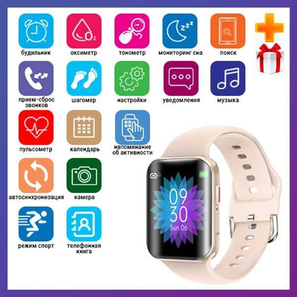 Смарт часы Фитнес браслет трэккер Smart Watch T68 пульсометром тонометром температура тела золотые + Подарок