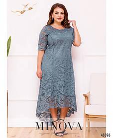 Нежное изысканное вечернее платье из гипюра Большой размер от 54 56 58 60