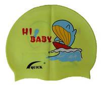 Детская шапочка для плавания жёлтого цвета, с рисунком, фото 1