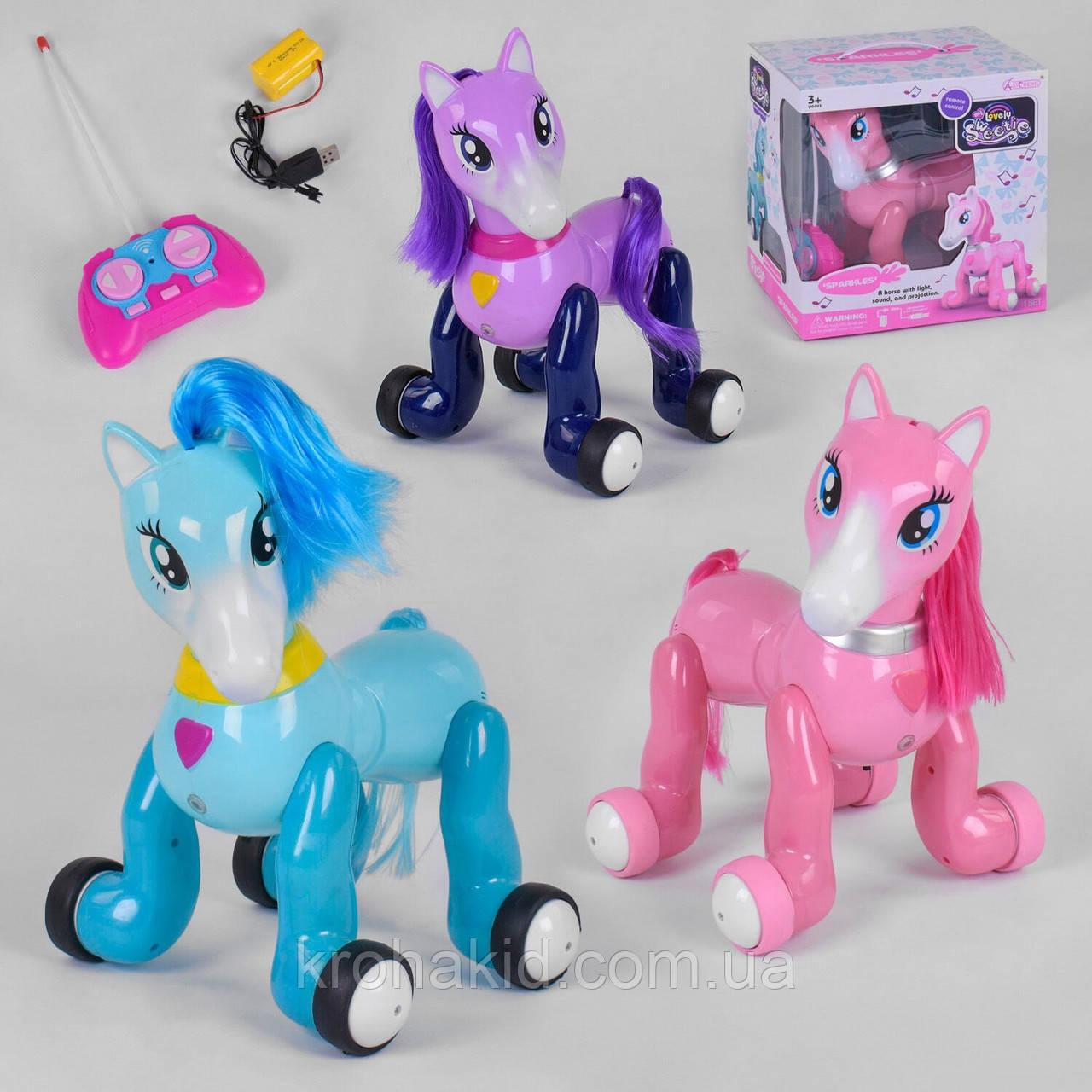 Інтерактивна іграшка конячка поні єдиноріг 2031 на радіокеруванні: проектор, світло, звук (рожевий/фіолетовий)