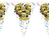 Флажки Minions