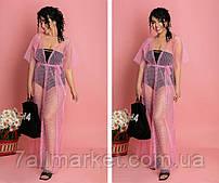 """Парео пляжне жіноче сітка, розміри 48-62 """"LADA"""" недорого від прямого постачальник"""
