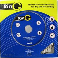 Круг алмазный плитка 125х5х22,2 RinG