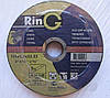Круг отрезной 180х1,6х22 RinG