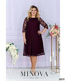 Изысканное вечернее платье из ажурного гипюра на подкладке Большой размер  54-62