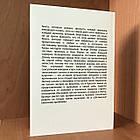 Книги Мужчины на моей кушетке - Брэнди Энглер, фото 2