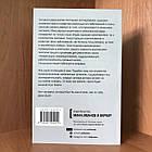 Книга Кишечник и мозг. Как кишечные бактерии исцеляют и защищают ваш мозг - Дэвид Перлмуттер, Кристин Лоберг, фото 2