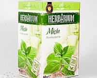 Чай травяной пакетированный Herbarium 30 пак