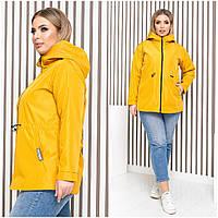 Плащ куртка женская водонепромокаемый21010 (50-52 54-56)Ns4084